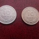 Lot monede 10 bani 1954-1955
