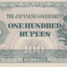 Bancnota Burma 100 Rupii (1944) - P17b UNC ( ocupatia japoneza ) - bancnota asia