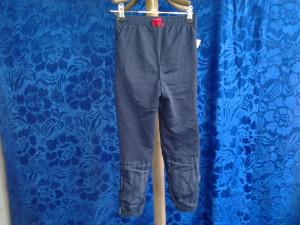 Arsenal Club - pantaloni copii 6 ani
