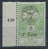 1919 Romania-Emisiunea Oradea,Inundatia 5 Lei -MNH, Nestampilat