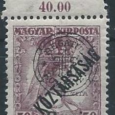 1919 Romania- Emisiunea Oradea, Zita, Koztarsasag-MNH - Timbre Romania, Nestampilat