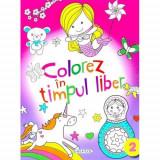 Colorez in Timpul Liber (Violet)