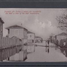 DOBROGEA  SULINA SOUVENIR  DIN  SULINA  INUNDATIILE  DIN  1907 EDITURA J.XENAKIS, Necirculata, Printata, Cernavoda