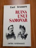 Emil Brumaru - Ruina unui samovar (cu autograf)