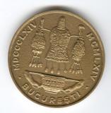 MUZEUL NATIONAL DE ANTICHITATI  1864-1964 medalie romaneasca SUPERBA & Rara
