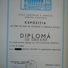 HOPCT DIPLOMA NR 73-DIPLOMA DE ONOARE EXPO FILATELICA BUCURESTI 1981CASA ARMATEI