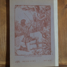 Caiet vechi din perioada comunista, caiet de romana nescris anul 1986 #415