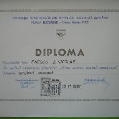HOPCT DIPLOMA NR 75-DIPLOMA DE ONOARE EXPO FILATELICA BUCURESTI 1981 ZIUA MARCII
