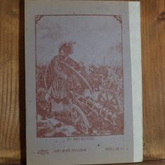 Caiet vechi din perioada comunista, caiet de romana nescris anul 1986 #414