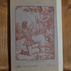 Caiet vechi din perioada comunista, caiet de romana nescris anul 1986 #416