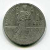 1 leu 1910 Carol 1, Argint