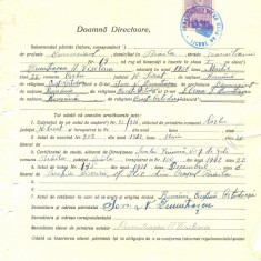 Z510 DOCUMENT VECHI -LICEUL TEORETIC DE FETE, BRAILA-DUMITRASCU I. VASILINA-1942 - Hartie cu Antet