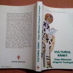 Vulturul Ranit. Viata Sfantului Grigorie Teologul - Stelianos Papadopoulos - Vietile sfintilor