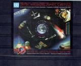 Romania 2011 - bl. 503 - cosmos