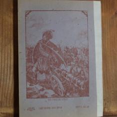 Caiet vechi din perioada comunista, caiet de romana nescris anul 1986 #392