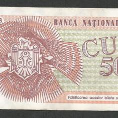 MOLDOVA  5000  5.000  CUPON / CUPOANE   1993  [1]   P-4  ,  XF