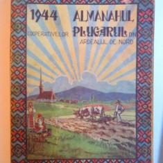 ALMANAHUL COOPERATIVELOR