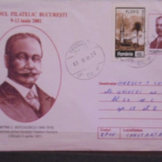 ROM.- DIMITRIE C. BUTCULESCU- PRESEDINTELE PRIMEI SOCIETATI FILATELICE ROMANE