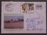 ROM.- REALIZARI AERONAUTICE LA BACAU- AVION DE VINATOARE MIG- 21 LANCER- 2000.