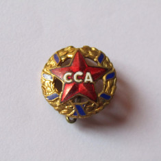 Insigna (veche) fotbal - CCA Bucuresti (STEAUA Bucuresti) - Insigna fotbal