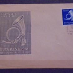ROM.- ZIUA POSTEI - EXPOZITIA FILATELICA LA PALATUL POSTELOR , BUCURESTI 1858.