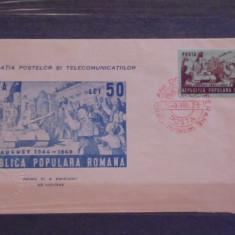 ROM.- CINCI ANI DE LA VICTORIA IMPOTRIVA FASCISMULUI 1945- 1949, Romania 1900 - 1950, Istorie