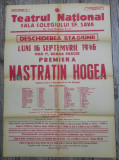 Nastratin Hogea/ afis Teatrul National I.L. Caragiale, premiera 1946