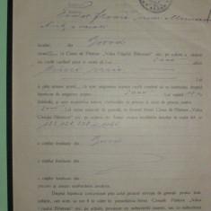 D11 TIMBRE FISCALE FERDINND- EFIGIA IN CERC PE DOCUMENT 1929 - Timbre Romania, Stampilat