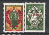 U.R.S.S.1968 50 ani trupele de Graniceri  CU.387, Nestampilat