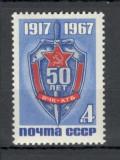 U.R.S.S.1967 50 ani Serviciul de Siguranta Statului  CU.370