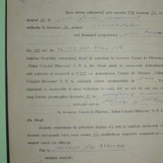 D12 TIMBRE FISCALE FERDINND- EFIGIA IN CERC PE DOCUMENT 1929 - Timbre Romania, Stampilat