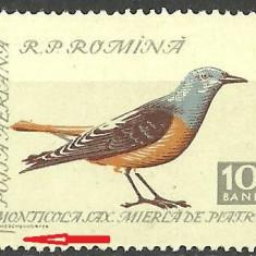 VARIETATE--ROMANIA 1950 MNH - Timbre Romania, Nestampilat