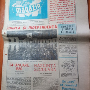 ziarul magazin 22 ianuarie 1977- art. unirea si independenta
