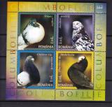 ROMANIA 2005   LP 1701 COLUMBOFILIE  BLOC   MNH, Nestampilat