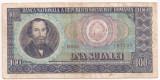 ROMANIA 100 lei 1966  SERIE 197197 F