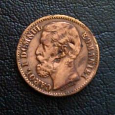 Moneda Veche - Romania - 2 Bani -anul 1880 -starea Care Se Vede - Moneda Romania, Bronz
