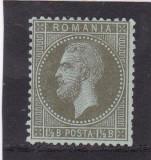 ROMANIA  1872 LP 38 a  CAROL I - PARIS, Nestampilat