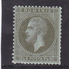ROMANIA 1872 LP 38 a CAROL I - PARIS - Timbre Romania, Nestampilat