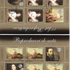 LP 2055-Reproduceri de arta 2015-Minicoli stampilate, Stampilat