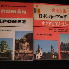 GHID DE CONVERSATIE ROMAN-JAPONEZ-JAPONEZ -ROMAN-OCTAVIAN SIMU-