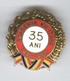 ACADEMIA MILITARA  1951-1986 Insigna email  RSR - SUPERBA