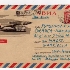 PLIC PAR AVION URSS 1961