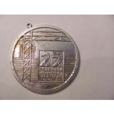 "MMM - Medalie Romania ""25 de Ani de la Infiintarea C.C.M.B"" / CCMB / unifata"