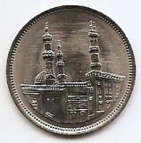 Egipt 20 Piastres 1992 - Al Azhar Mosque, 25mm KM-733 UNC !!!, Africa