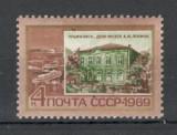 U.R.S.S.1969 Case memoriale Lenin  CU.430, Nestampilat