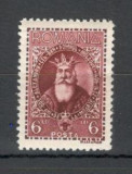 Romania.1932 500 ani moarte Alexandru cel Bun  YR.22, Nestampilat
