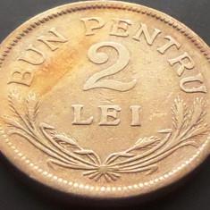 Moneda (Bun pentru) 2 Lei - ROMANIA, anul 1924   *cod 1016