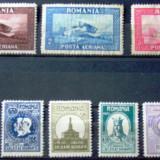ROMANIA - VECHE, Nestampilat