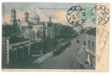 3292 - GALATI, The Greek Church - old postcard - used - 1904 - TCV, Circulata, Printata