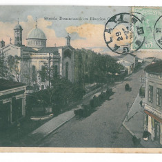 3292 - GALATI, The Greek Church - old postcard - used - 1904 - TCV - Carte Postala Moldova pana la 1904, Circulata, Printata